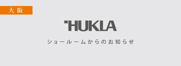 ショールームのお知らせ-大阪