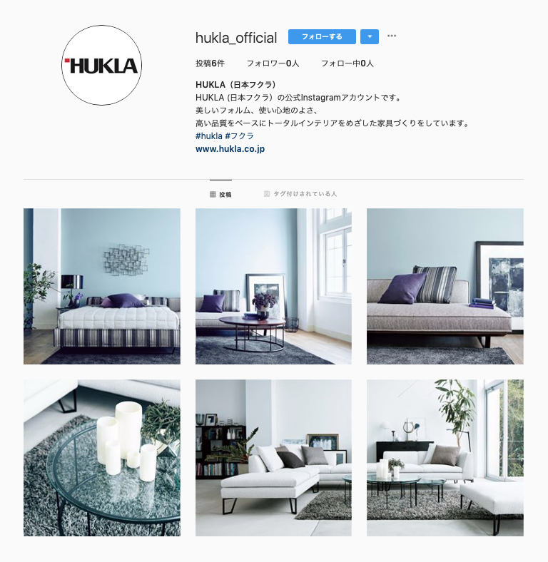 https://www.instagram.com/hukla_official/
